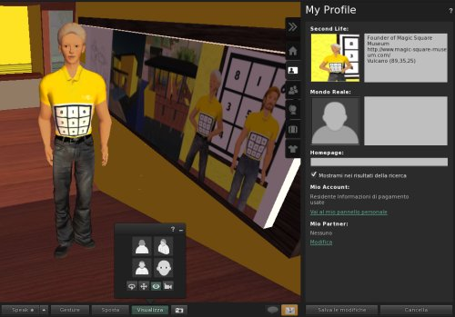 Second Life Viewer Beta